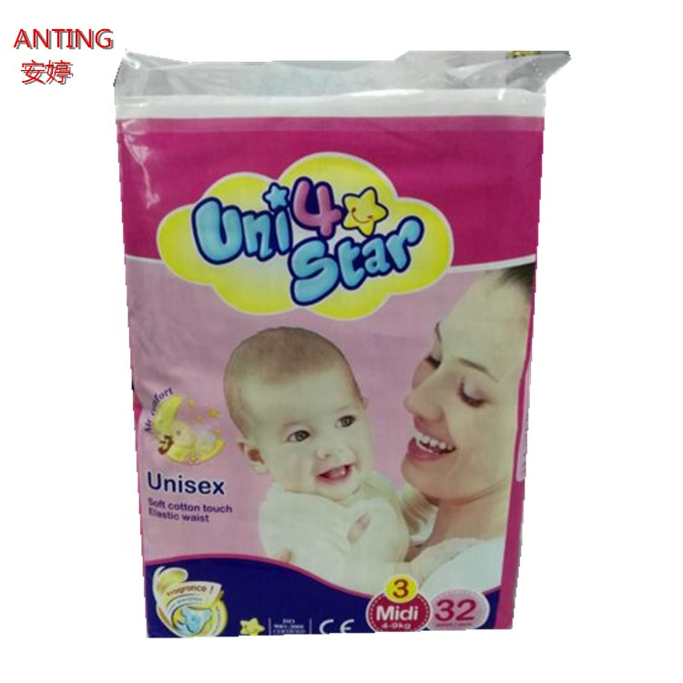 Babies Age Group and Dry Surface Absorption baby diapers cheap bulk