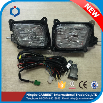 High Quality New Halogen Fog Light Lamp for Kia 2700