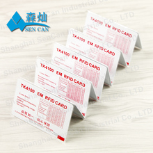 China Manufacturer Cheap RFID smart id card