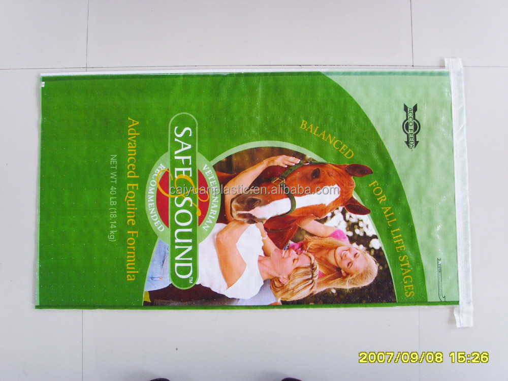 Iso certificated Laminated PP woven bag for rice wheat flour