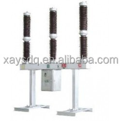 132kV outdoor SF6 gas circuit breaker
