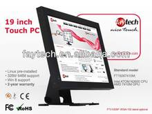19 inch German High quality cheap touch screen computers