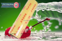 FDA Approved Top quality food packing film pvc cling film with best price