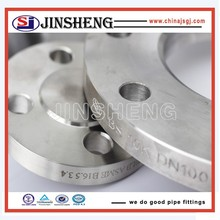 carbon steel ANSIb16.9 astm sa 105 carbon steel flange forged