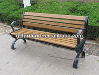 WPC recycled plastic garden bench