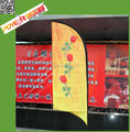 Manufacturer Outdoor Advertising Custom Feather Flags