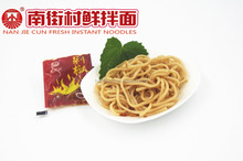 Chopped Chili Fresh Instant Noodles