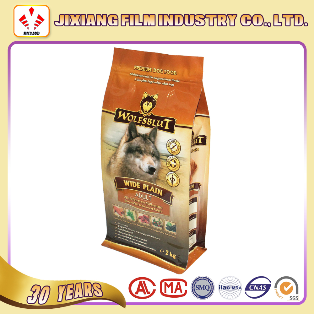 Flat Bottom Zipper pet food bag For 2KG Dog Food Packaging Bag