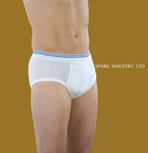 alibaba fr Incontinence products/ Incontinence underwear With Pad