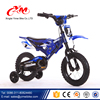 "China Wholesale 16"" blue Moto Style Kids Bicycle/Kids Motorized Bikes/Kids Moto Bikes"