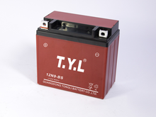 12v9AH maintenance free motorcycle battery for OEM