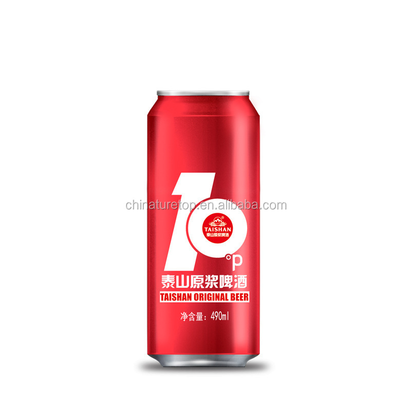 Custom 250ml 330ml 500ml Empty Aluminum Berevage Cans/Soft Drink/Beer Cans Manufacturers