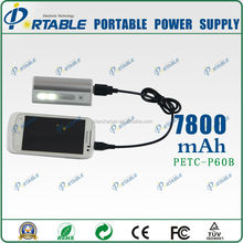 2014 wholesale cell phone accessory portable mobile power bank power supply 7800mah