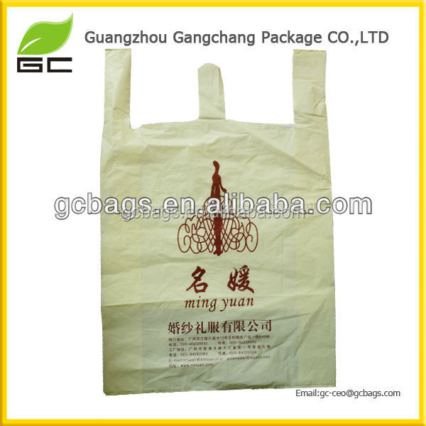 2016 Custom Printed Clear C Fold HDPE Biodegradable Supermarket Plastic T shirt Bags on Roll