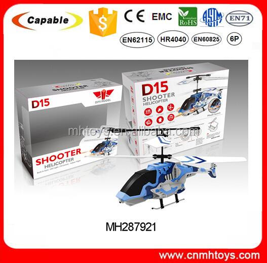 Battery operated smart remote control military jet 3 ch infrared rc helicopter with gyro