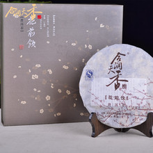 China factory yunnan chrysanthemum puer herbal tea