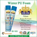 Winter PU Foam Spray (RoHS, SGS, Reach, canton fair 2012)