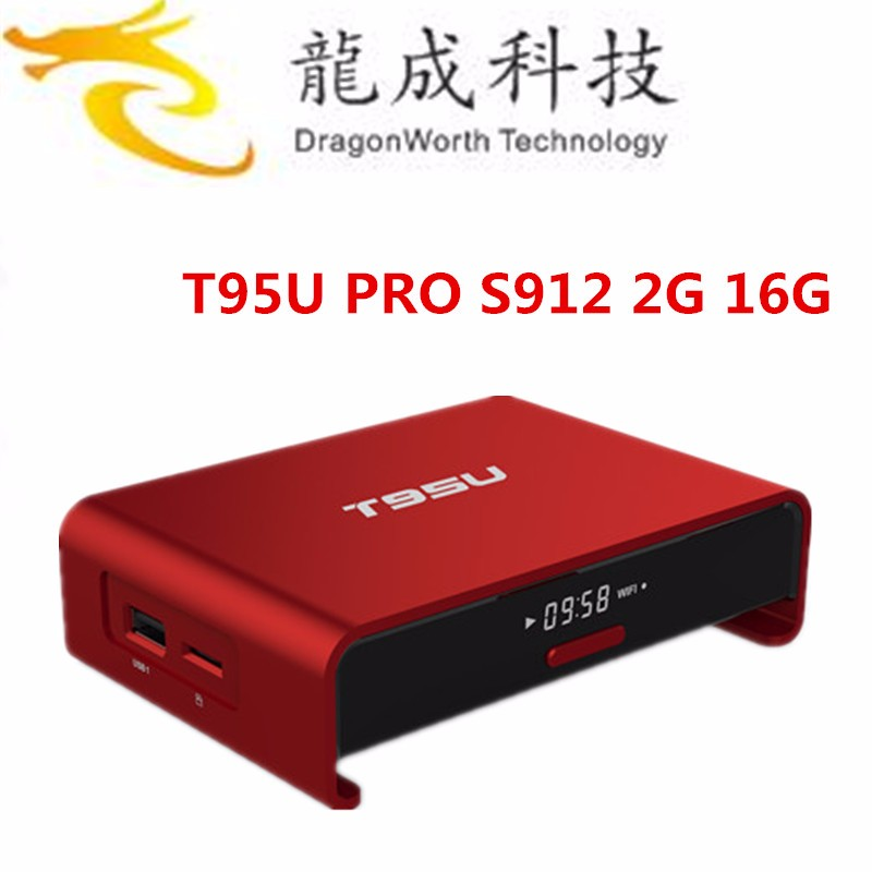 new!!! 2g+5g wifi hot selling Pendoo T95U pro Android 6.0 Octa core amlogic S912 smart tv box with factory price now