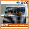 Practical factory made Swimming Pool Heat Pipe Solar Collector