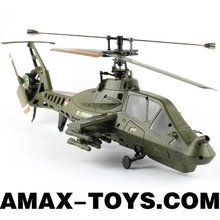 rh-011035 4CH RC helicopter 4CH single aerofoil RC Comanche helicopter with gyros and dual steering gears