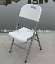 Outdoor plastic folding chairs