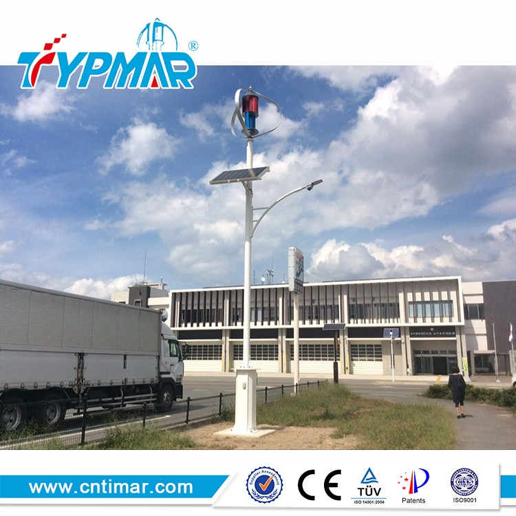 Hiway China Supplier Home Use 3Kw Vertical Wind Turbine ISO9001,ISO14001