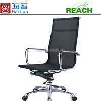 mesh office chair woven pvc coated fabric Pet woven fabric