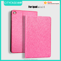 city&case silk grain fabric leather case for ipad mini4