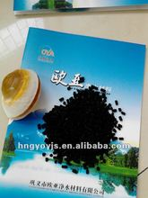 low price activated carbon for removal CO2 with strong adsorption