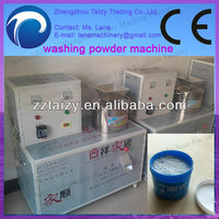 2015 low price surf washing powder producing machine (0086-13837162172)