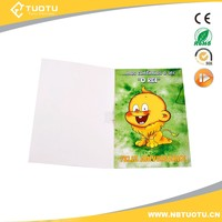 Customize sound greeting card