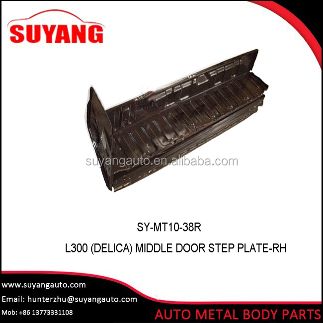 Steel door step plate for Mitsubishi L300 delica Auto Body Parts