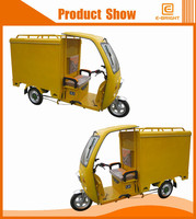speed 3 wheel transport vehicle with CE certificate