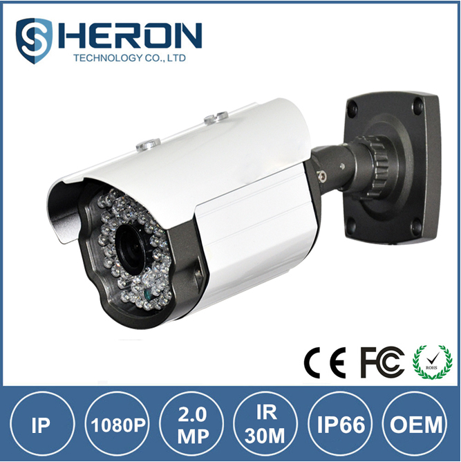 New Outdoor CCTV Bullet Camera CCTV 4MP H265 IR security ip Camera