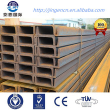 structure steel A36/SS400/ u channel sizes, c channel size