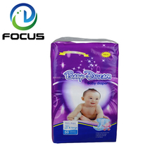 china name baby products brand soft breathable non woven fabric importers children diaper