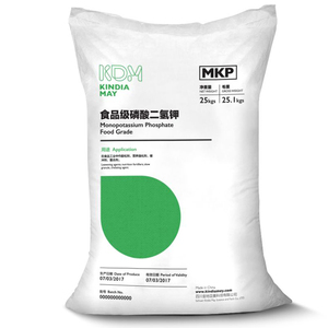 Hot selling low price functional MKP potassium phosphate powder fertilizer