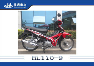 125cc cub motorcycle,125cc moped, new moped motorcycle style HL110-9