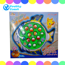 Arabic Musical fish toys with magnet battry operated fishing game
