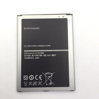 High capacity mobile phone li-on battery B700BC for SAMSUNG I9200 I9205 I9208 P729