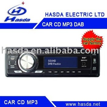 1din DAB+ Radio with USB MP3 player