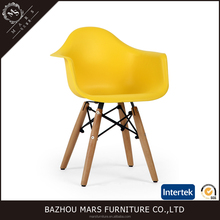 Children's furniture living room kids plastic chairs for sale