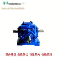 Mini 5 Speed Gearbox