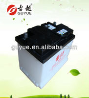 GS YUASA car battery