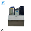 2014 High quality industrial flake ice making machine (BF-3000)