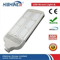 hongkong fair advertising Road lamp led 200w