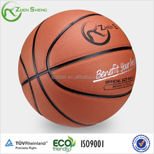 Zhensheng customize your own basketball