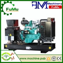 High efficacy Easy operation 200kw diesel generator price