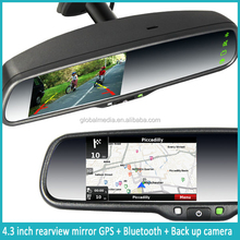 2014 newest rearview mirror with car dvd gps navigation system with radar detector,bluetooth