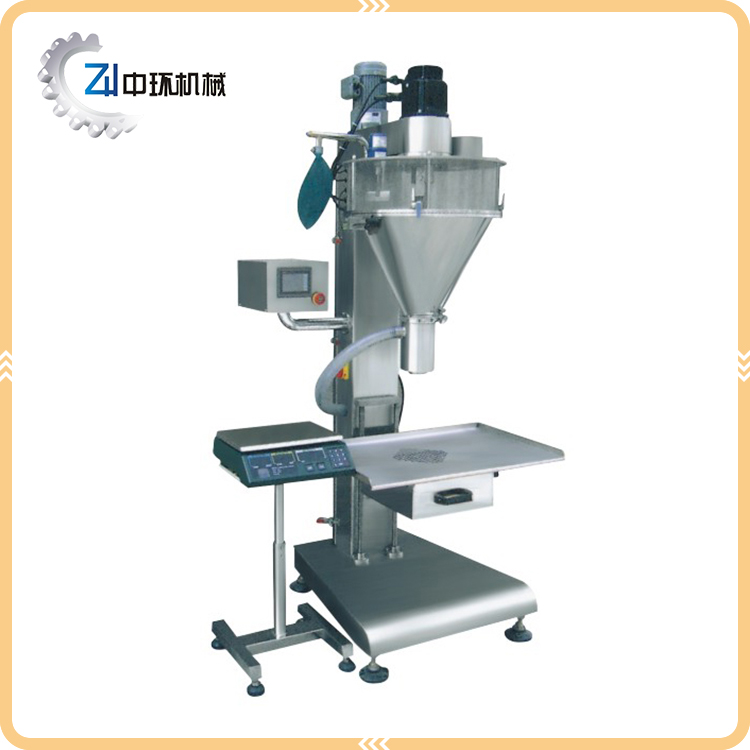 Best Selling new cheap automatic salt powder fill machine price